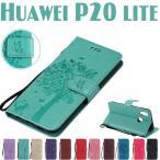 Huawei P20 lite手帳型ケース 猫柄蝶柄可愛い HUAWEIP20 lite専用手帳ケース防塵  猫柄薄型  ファーウェイ P20ライト手帳型ケース 軽量 磁石  猫柄