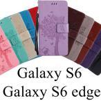 ショッピングGALAXY Galaxy S6/S6 edge 手帳型ケース磁石全面保護 カード収納軽量 薄型 ギャラクシーS6 S6 エッジ   手帳型 レザー カード収納 携帯カバー シンプル 軽量