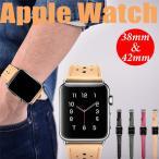 Apple Watch ベルト バンド 38mm 42mm PU レザー 高級 連結器付交換用apple watch 交換ベルト本革  保護ベルト38mm 42mm 高品質 腕時計バンド交換 柔軟 耐久
