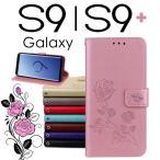 ショッピングGALAXY Galaxy S9ケース 手帳型 スタンド機能 Galaxy S9+手帳型ケース カード収納 ギャラクシーS9プラスケース おしゃれ軽量 ギャラクシーS9手帳ケース薄型