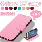 ショッピングGALAXY Galaxy S7 edge ケース 全面保護 おすすめ 人気  galaxy s7 edge ケース  手帳型 おしゃれレザー    耐衝撃  ギャラクシー S7 エッジ 用 スマホ ケース 手帳型