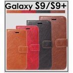 ショッピングGALAXY Galaxy S9 手帳型ケース 人気 男女兼用  耐衝撃 高級感  Galaxy S9Plus手帳型ケース スタンド機能  ギャラクシー S9/S9 Plus手帳型ケース  耐衝撃 薄型 軽量