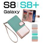 ショッピングGALAXY Galaxy S8手帳ケース財布型 カード収納分離式  ギャラクシー S8手帳型ケース 脱着式 耐衝撃 耐摩擦    Galaxy S8 Plusケースオシャレ 手帳型 分離式