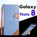 ショッピングGALAXY GALAXY NOTE 8対応 手帳型ケース分離式  カード収納galaxy note8カバー 手帳型 横開き脱着式ギャラクシー ノート8カバーケース 脱着式 ケース