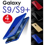 ショッピングGALAXY Galaxy S9背面ケース アルミ金属フレーム 薄型 Galaxy S9Plus 背面強化ガラスケース アルミ 耐衝撃 高級感   ギャラクシー S9/S9 Plusケース  耐衝撃