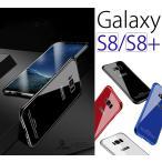 ショッピングGALAXY GALAXY S8アルミバンパー強化ガラス 飛散防止  金属合金カバーGalaxy S8+/galaxy s8/s8+ケース金属合金カバー  ギャラクシーS8+カバー S8ケース