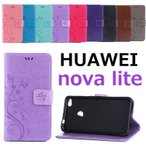 ファーウェイ nova lite Huawei nova lite専用ケース huawei nova liteケース 手帳型 花柄 かわいい TPU 二つ折り