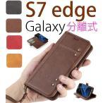 ショッピングGALAXY galaxy s7 edge手帳カバー スタンド機能財布型ケース ギャラクシーS7 エッジ カバー携帯ケース財布型 分離式GALAXY S7 EDGE専用手帳型ケース