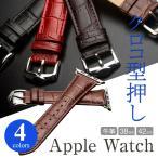 Apple Watch ベルト バンド 38mm 42mm 本革 牛革レザー 柔軟 連結器付 高級 交換用男女兼用 高耐久性牛革Apple Watch 交換バンド 高級 ベルト