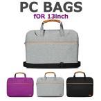 ショッピングノートパソコン 【13インチ】パソコンバッグ PCバッグ ノートパソコンケースPC鞄/PCバッグ保護カバー衝撃に強く/ビジネスバッグ