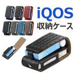 iQOS カバー メンズ 小物 収納ケース たばこケース たばこポーチiQOSカバー ベルト 便利iQOS 専用収納ケース タバコ 煙草 電子タバコ 収納ケース