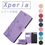 xperia  xz1手帳型ケースカード収納花柄ソニーXPERIA  XZ1 専用手帳型ケース/カバー 花柄 可愛い蝶柄エクスペリア XZ1携帯カバー可愛い 蝶柄横向き