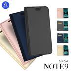 ショッピングGALAXY Galaxy Note9手帳型ケース カード収納 ビジネスGalaxy Note9 手帳型ケース レザー 薄型 ギャラクシー note9手帳 おしゃれ マグネット式