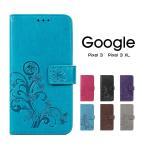 Yahoo!イニシャル Kピクセル3A ケース Google Pixel 3a XLケース 四葉 Pixel 3a携帯カバー 人気 二つ折り Google Pixel 3 Pixel 3 XL 手帳型ケース よつば 花柄