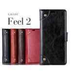 ショッピングGALAXY Galaxy Feel2スマホケース カード収納 革 皮カバー 手帳 PU 大人 ビジネス 手帳ケースGalaxy Feel2 カバー レザー 手帳軽量 人気