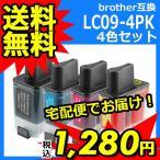 ショッピング09 ブラザーインク LC09-4PK 4色セット brother 互換インク LC09BK LC09C LC09M LC09Y +黒1個付き 送料無料