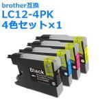 ブラザーインク LC12-4PK 4色セット ブラザー brother互換インク LC12BK LC12C LC12M LC12Y 1年保証,黒インク+1個サービス 送料無料