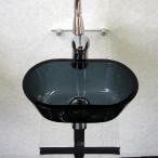 小さい洗面ボウル290mm楕円タイプ ブラック(ガラス洗面ボール・ガラスシンク・洗面台・手洗い鉢・小型・省スペース・トイレ用)290mmoval-bk