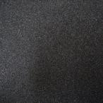 防滑シート(滑り止めシート・黒)1000mm×980mm INK-PVC-B1000