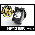 HP131 C8765HJ ブラック ヒューレット・パッカード HPリサイクルインクカートリッジ {HP131-01}