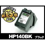 HP140 CB335HJ ブラック ヒューレット・パッカード HPリサイクルインクカートリッジ {HP140-01}