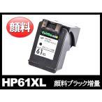 インクカートリッジ HP61XLCH563WA 顔料ブラック増量 リサイクルインクカートリッジ{HP61XLBK}