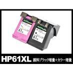HP61XL (顔料ブラック増量・カラー増量)ch563wa ch564waヒューレット・パッカード サイクルインクカートリッジ{HP61XLBK-XLCL}