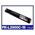 NEC トナー PR-L2900C-19 ブラック NECリサイクルトナーカートリッジ {PR-L2900C-19}