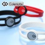 コラントッテ BOOST-UP colantotte ブースト ループ 医療機器 磁気アクセサリー 磁石 シリコン メンズ レディース 健康アクセサリ