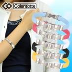 コラントッテ Colantotte マグチタン ティアモコレクション 数量限定品 磁気 チタン プレゼント 石川遼 Present 誕生日 男性
