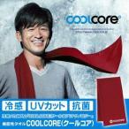 冷感スーパークーリングタオル COOLCORE/クールコア カラー:レッド 熱中症予防 真夏 暑い