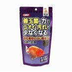 [イトスイ] 金魚の主食 納豆菌 沈下性 285g お取り寄せ