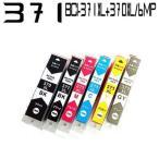 BCI-371XL+370XL/6MP 6色セット大容量  BCI371 BCI370 染料インク 互換インク プリンターインク キヤノン