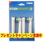 ブラウン EB25 オーラルB 対応 互換替ブラシ 4本セット EB25 歯間ワイパー付ブラシ Oral-B