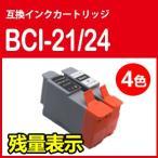 ショッピングcanon Canon キャノン BCI-21/24BK BCI-21/24C セット ICチップ付互換インクBJ PIXUS 320i 450i 455i 470PD 475PD iP1500 iP2000 MP10 MP360 MP370 MP375R MP390 MP5