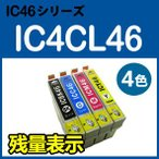 EPSON エプソン IC4Cl46 4個自由選択 ICチップ付互換インク PX-101 PX-401A PX-402A PX-501A PX-A620 PX-A640 PX-A720 PX-A740 PX-FA700 PX-V780