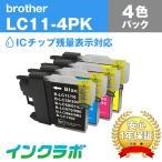 LC11-4PK 4色パック Brother ブラザー 互換インクカートリッジ プリンターインク ICチップ・残量検知対応