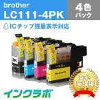 LC111-4PK 4色パック Brother ブラザー 互換インクカートリッジ プリンターインク ICチップ・残量検知対応