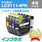 LC3111-4PK 4色パック Brother ブラザー 互換インクカートリッジ プリンターインク ICチップ・残量検知対応