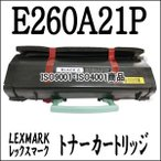 E260A21P レックスマーク LEXMARK レーザープリンタ用 互換トナーカートリッジ・ブラック  E260d E260dn E360d E360dn E460dn E460dw
