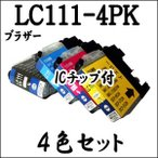 【4色セット】 LC111-4PK Brother ブラザー 互換インク カートリッジ ICチップ付 LC111 LC111BK LC111C LC111M LC111Y 純正同様 プリンタ インク