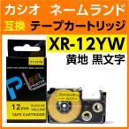 カシオ ネームランド用 テープカートリッジ XR-12YW 〔互換〕