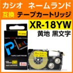 ショッピングテープ カシオ ネームランド用 テープカートリッジ XR-18YW〔互換〕