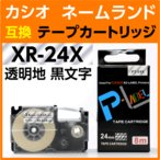 カシオ ネームランド用 テープカートリッジ XR-24X 〔互換〕