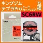 キングジム テプラPro用 テープカートリッジ SC6RW(SC6Rの強粘着) 〔互換〕
