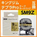 キングジム テプラPro用 テープカートリッジ SM9Z(強粘着) 〔互換〕