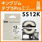 ショッピングテープ キングジム テプラPro用 テープカートリッジ SS12K 〔互換〕