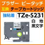 ブラザー ピータッチ用 ラミネートテープ 12mm TZe-S231 〔互換〕