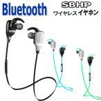 イヤホン ワイヤレス ブルートゥース  ヘッドホン  高音質 重低音 bluetooth  イヤフォン スポーツ アイフォン アンドロイドの画像