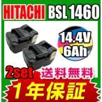日立 HITACHI BSL1460 2セット 互換バッテリー 激安 14.4V 6.0AH 6000mAh サムスン社セル搭載 純正より安い大容量